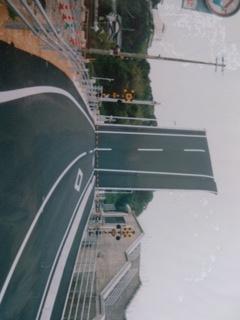 手結港の可動橋