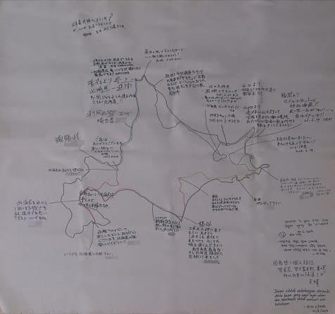北海道ツーリングの思い出の寄せ書き