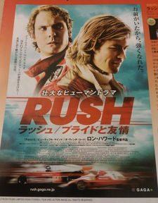 徳山の東横インで見た映画