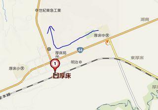厚床駅の地図と中標津への交差点