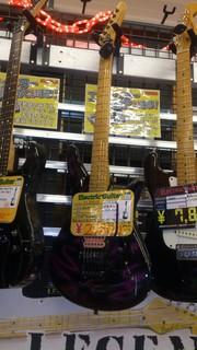 B'z松本モデルのギター