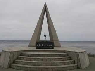 日本本土最北端の北海道の宗谷岬