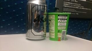 新幹線の車内で飲むビール