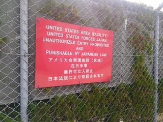 岩国の米軍基地