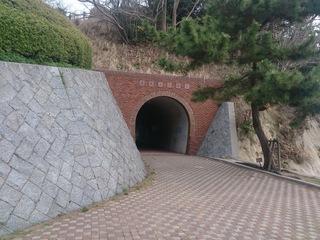 通津美が浦公園の開運トンネル