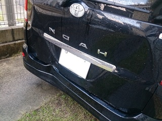追突事故に遭った妻が運転する車