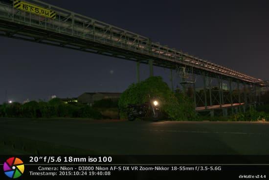 大竹の工場夜景の写真