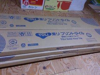 DIYで屋根裏収納をリフォームするのに選んだ床材