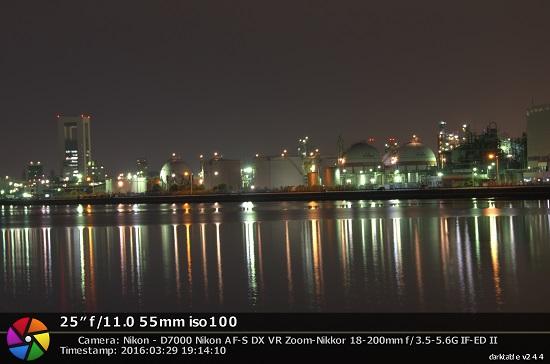 四日市工場夜景RAW現像前