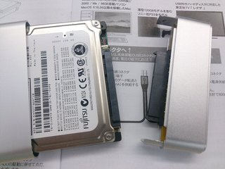 余ったHDDをケースに入れて外付けHDDにする方法