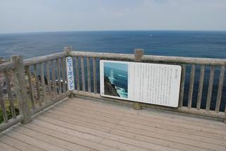 龍宮の潮吹ビューポイント