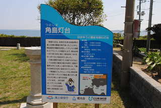 角島にある灯台
