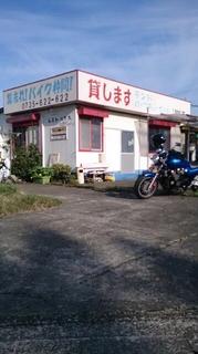 和歌山県のライダーハウスキャンプイン潮岬