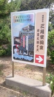 和歌山の三段壁洞窟