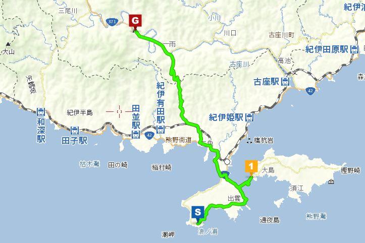潮岬からのルート図1