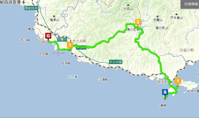 潮岬からのルート図2