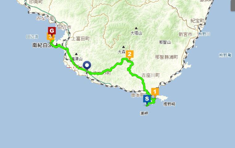 潮岬からのルート図3