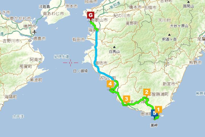 潮岬から南海フェリー乗り場まで移動