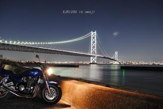 XJR1200と明石海峡大橋の夜景の写真