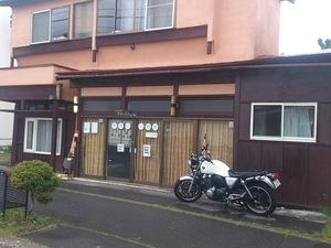 函館のライダーハウス