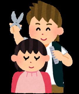 子供の髪の切り方