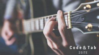 ギターの趣味におすすめのUフレット