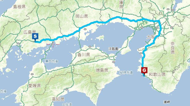 広島から本州最南端潮岬までのルート1