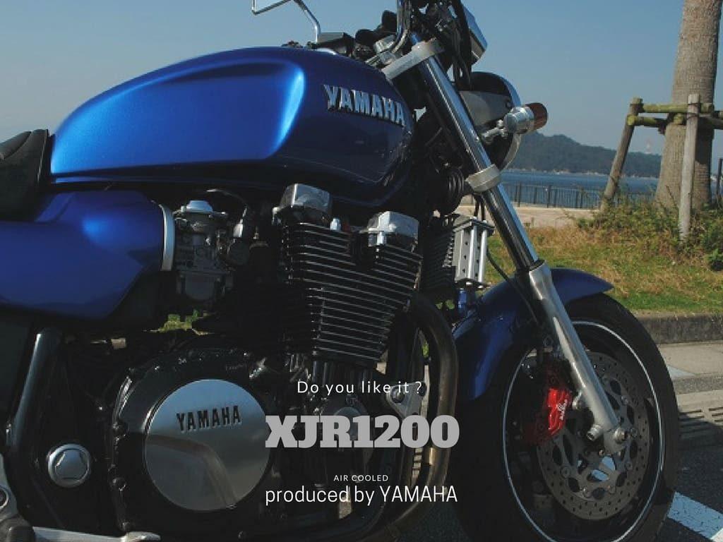XJR1200をカスタムしているブログ