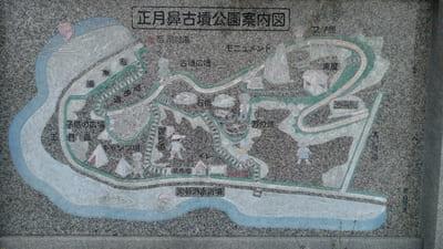 岡村島の正月鼻古墳公園