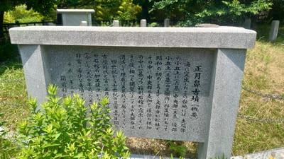 岡村島の古墳公園