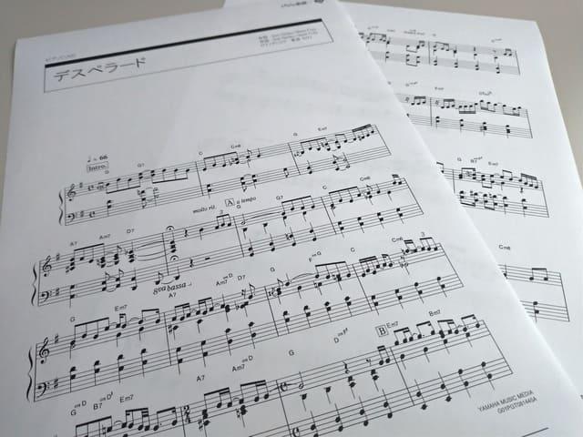 ぷりんと楽譜で買ったデスペラードの楽譜