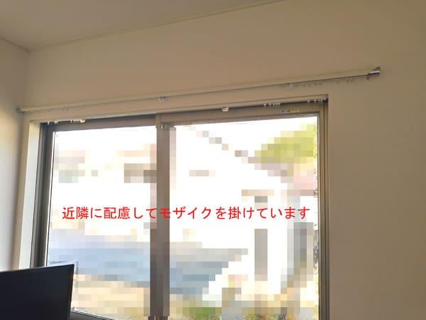 窓を塞ぐ開口部