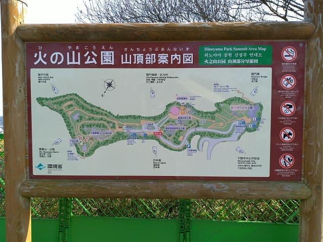 下関にある火の山公園の山頂の案内図