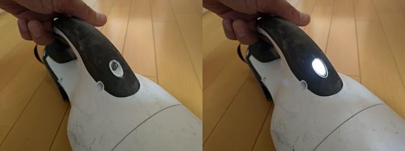 マキタの充電式掃除機のLEDライト