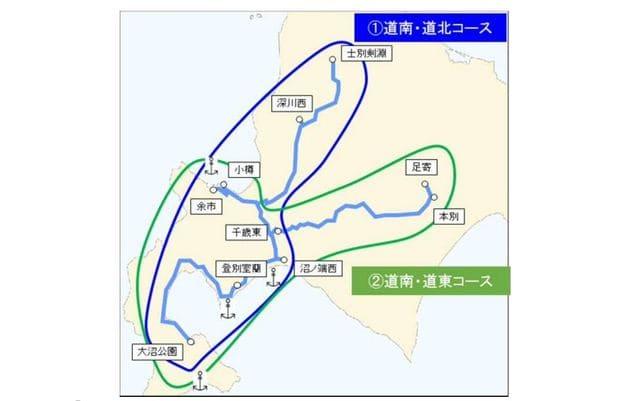 ETCツーリングプランの北海道エリア