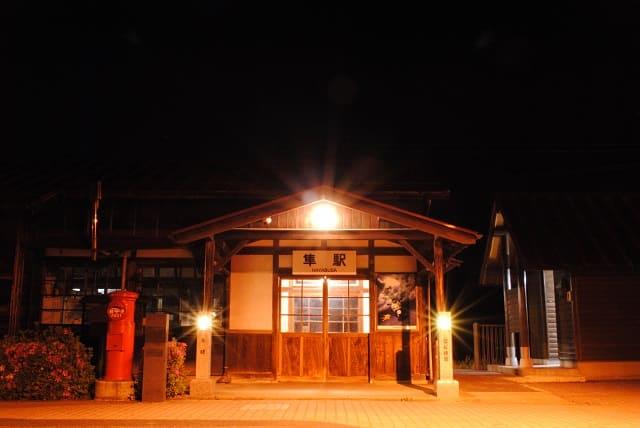 隼駅の夜景