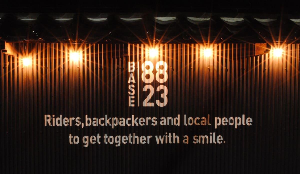 8823BASEの外壁