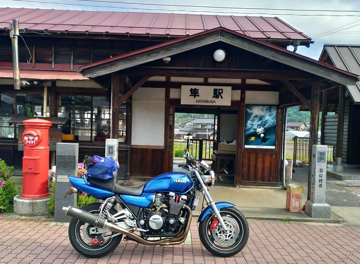 若桜鉄道の隼駅