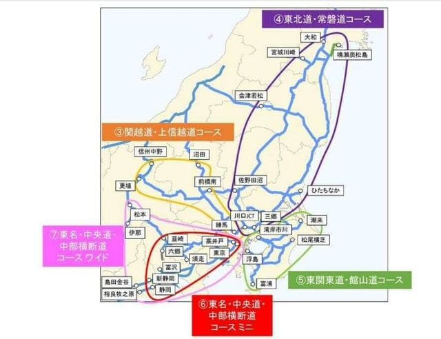 ETCツーリングプランの関東エリア