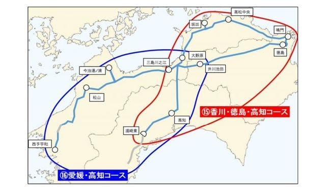 ETCツーリングプランの四国エリア