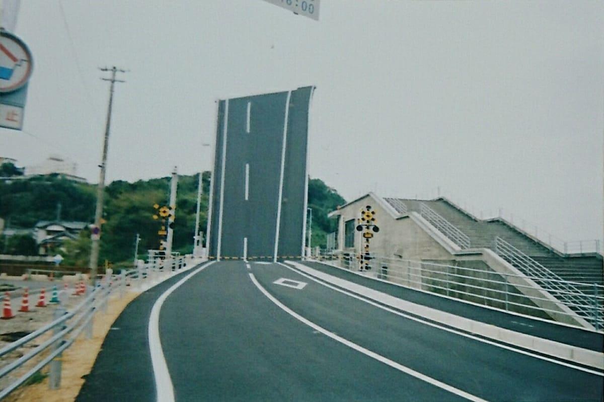 手結港に掛る可動橋