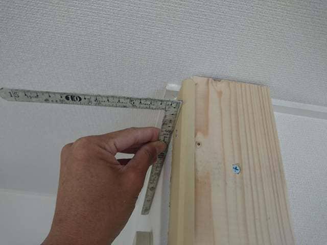 壁面を揃える方法