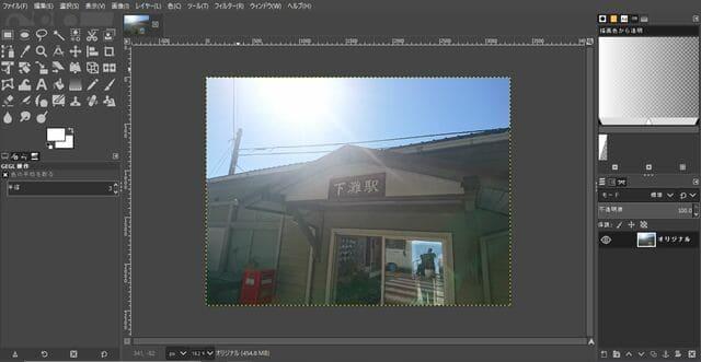 HDR加工する前の写真