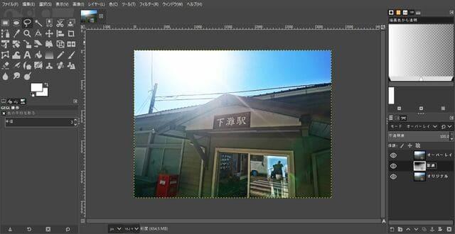 GimpでHDR加工した写真