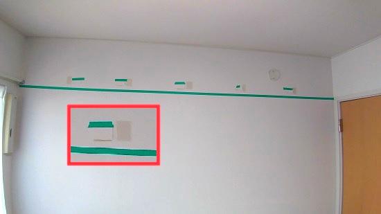 壁の下地の位置を調べる