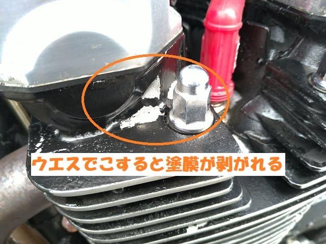 塗装が剥がれ始めたバイクのエンジン