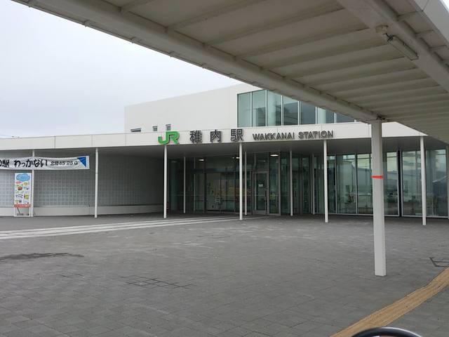 最北端の駅稚内