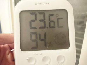 浴室の気温