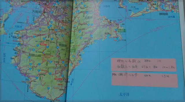 地図に思い出を残す