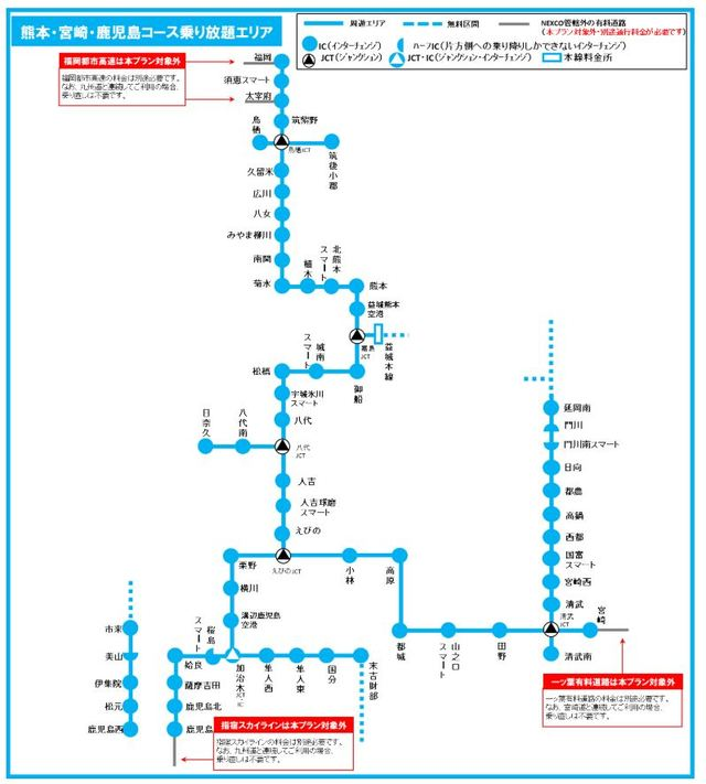 ツーリングプラン2020福岡から鹿児島